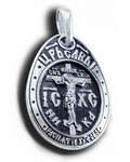 Икона двухсторонняя Спаситель - Святитель Николай Чудотворец, серебро с чернью