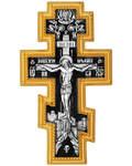 """Крест нательный """"Распятие - Молитва Да воскреснет Бог"""", серебро с чернью и позолотой (Ag 925, Au 999)"""