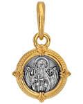Икона Ангел Хранитель -  Хризма, серебро с чернью и позолотой (Ag 925, Au 999)