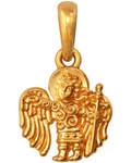 Икона Ангел Хранитель, серебро с позолотой (Ag 925, Au 999)