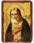 Икона под старину Святой Серафим Саровский