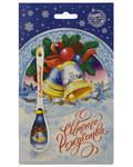 Ложка сувенирная Колокольчик- Светлого Рождества