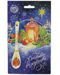 Ложка сувенирная Свеча - Счастливого Рождества