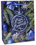 Пакет Счастливого Рождества  вертикальный