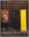 Набор погребальный (икона Пресвятая Богородица