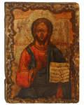 Икона под старину Господь Вседержитель, размер 14,5х20см, дерево