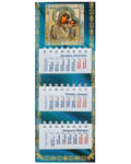 Календарь квартальный на магните Казанская икона Божией Матери на 2022 год (малый формат)