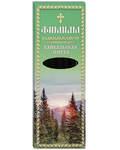 Свечи кадильные Байкальская пихта. Старинный рецепт