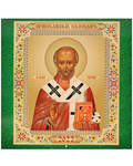 Православный перекидной календарь СвятительНиколай Чудотворец на 2022 год