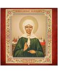 Православный перекидной календарь Блаженная Матрона Московская на 2022 год