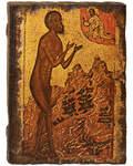 Икона под старину Святой Василий Блаженный в молении ко Христу, размер 14,5х20см, дерево