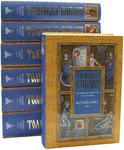 Толковая Библия под редакцией профессора А. П. Лопухина. Комплект в 7-и томах