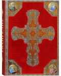 Евангелие. Русский язык. Подарочное издание