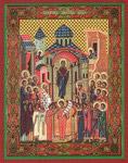 Икона Покров Пресвятой Владычицы нашей Богородицы и Приснодевы Марии