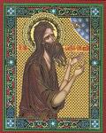 Икона Святой преподобный Алексий, человек Божий