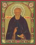 Икона Преподобный Димитрий, игумен Прилуцкий