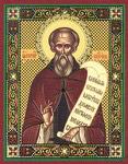 Икона Преподобный Кирилл Игумен Белозерский