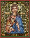 Икона Святая мученица Любовь Римская, отроковица