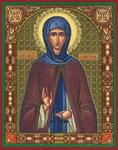Икона Святая преподобная Марина Берийская, дева, затворница