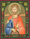 Икона Святой мученик Валентин Доростольский
