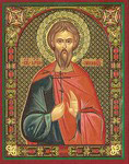 Икона Святой мученик Леонид