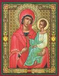 Икона Иулита и Кирик, Святые мученики