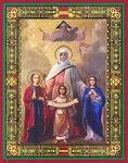 Икона Святые мученицы Вера, Надежда, Любовь и мать их София
