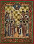 Икона Собор Оптинских старцев