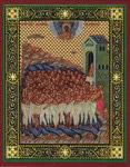 Икона Сорок мучеников Севастийских