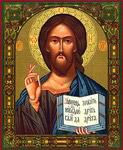 Икона Спаситель (большой формат)