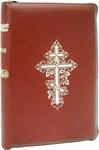 Библия. Кожаный переплет на молнии. Золотой  обрез с указателями