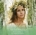 Диск (CD) Хрупкая мечта. Песни-притчи-4 (по заповедям Божьим). Светлана Копылова